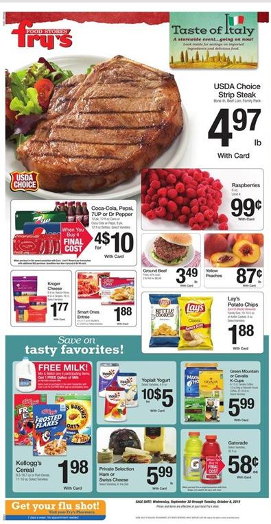 Print this coupon for $ off. Valid at Fry's or anywhere manufacturer coupons are accepted. See more All Detergent coupons.