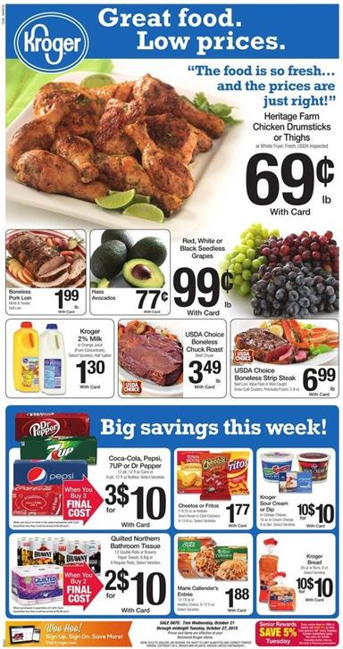 Kroger Weekly Ad Products Oct 21 2015