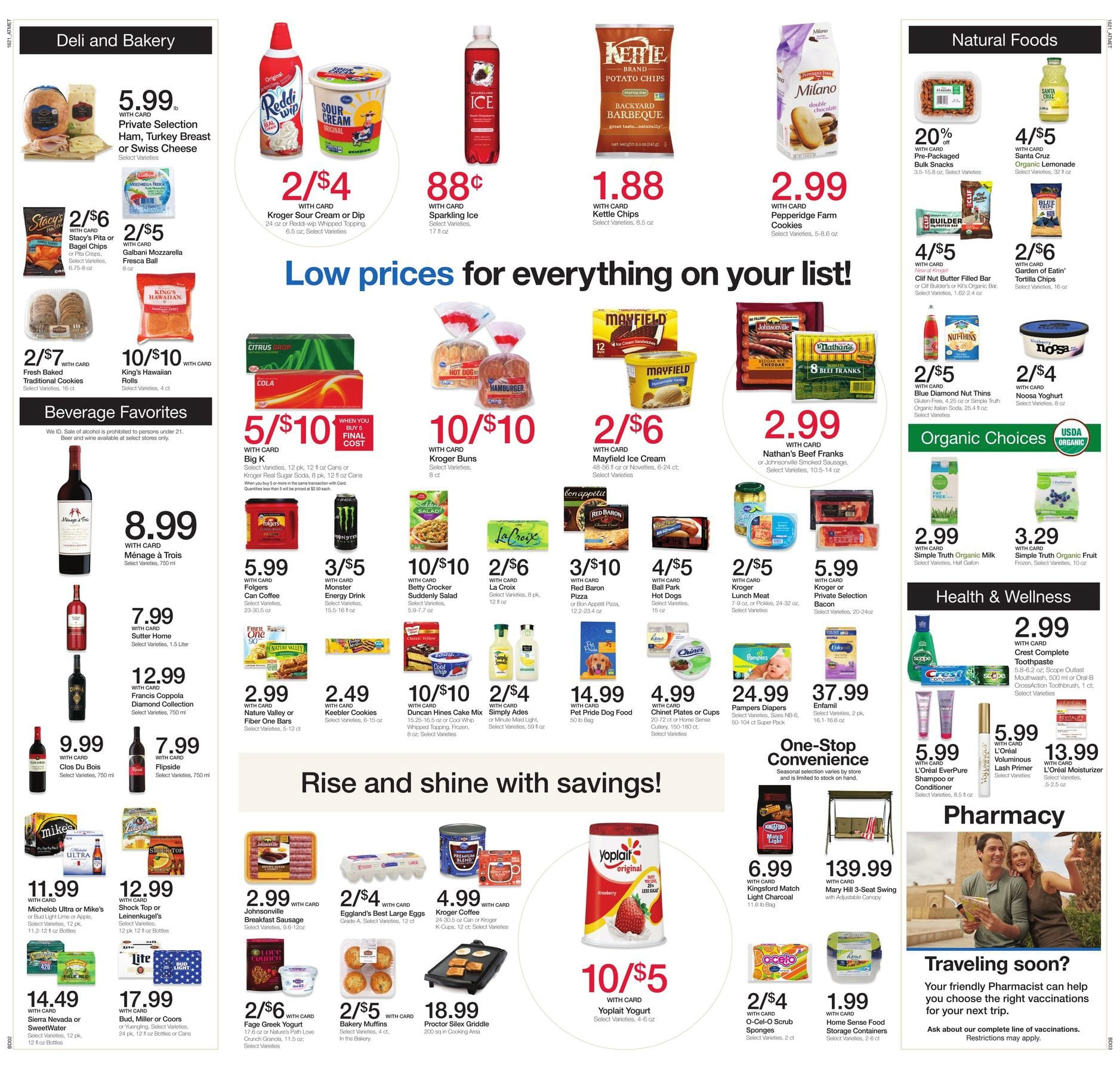 Ad match up coupons
