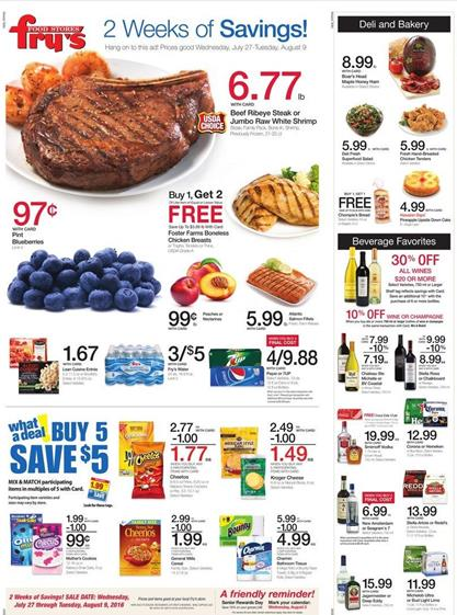 Fry's Weekly Ad Jul 27 - Aug 9 2016 (Copy)