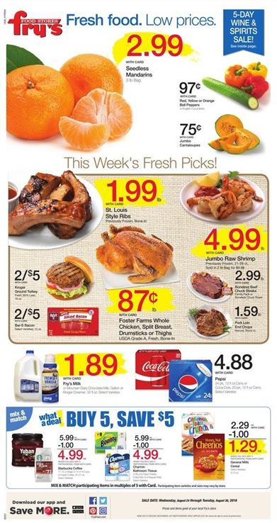 Fry's Weekly Ad Aug 24 - Aug 30 2016