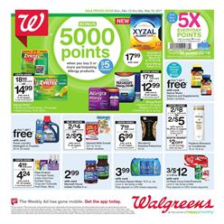 Walgreens Ad Apr 14 - 20, 2019 Preview | Pharmacy Ad