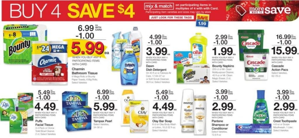 household item coupons