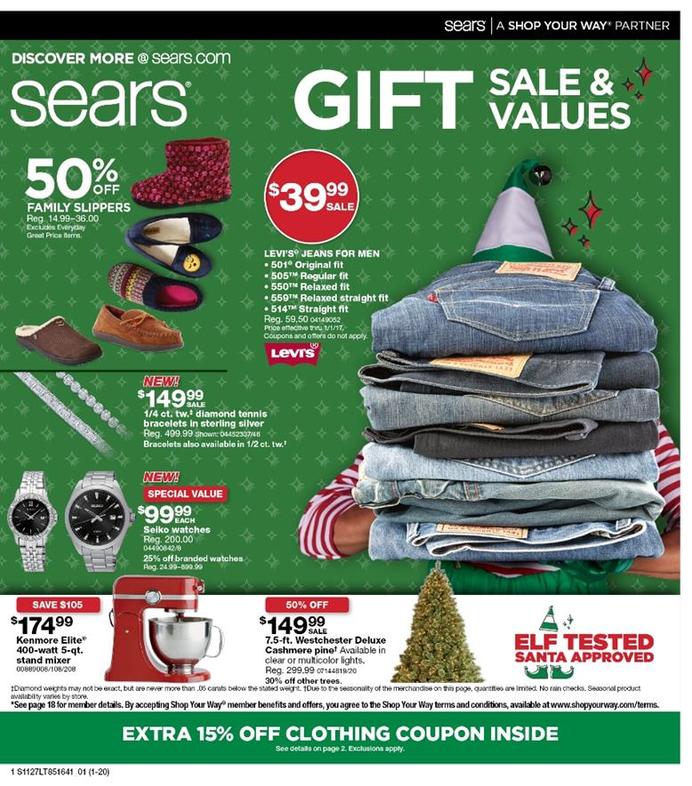 sears cyber monday ad 2016. Black Bedroom Furniture Sets. Home Design Ideas