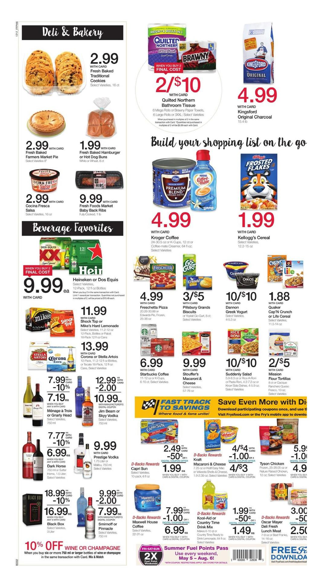 Fry's food electronic coupons